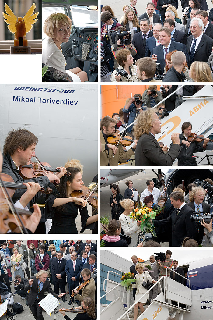 Presentation of KD avia airplane with title MIKAEL TARIVERDIEV. Wienna Academia Orchestra and Martin Haselboeck are performancing in Khrabrovo Airport, Kaliningrad